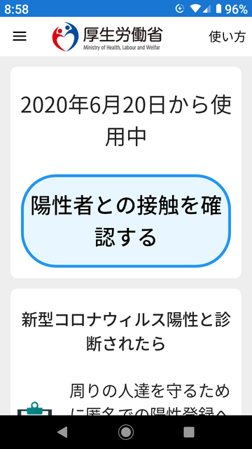 Screenshot_20200620-085846.png