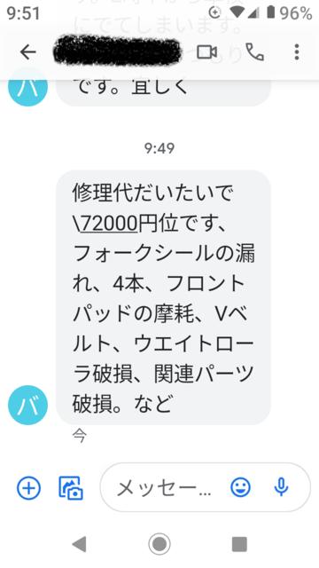 Screenshot_20201029-095117.png